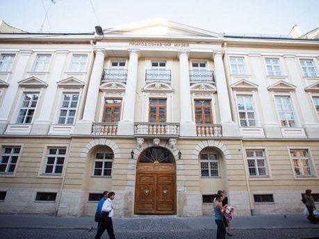 Державний природознавчий музей у Львові