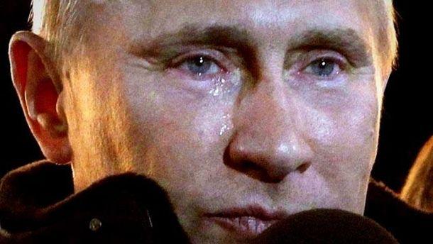 Владимир Путин пустил слезу