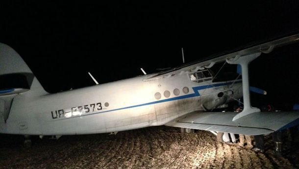 Самолет направлялся в Румынию