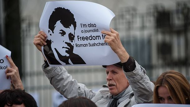 Журналисты требовали освободить Сущенко