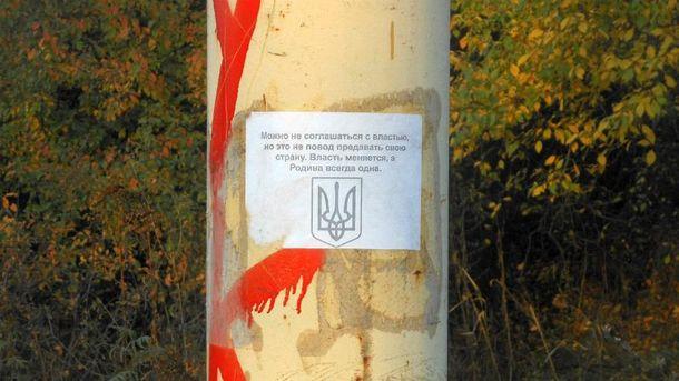 Красный Луч - это Украина