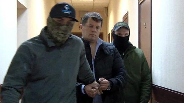 Романа Сущенко незаконно арестовали в Москве 30 сентября