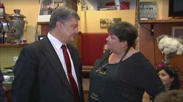 В Одессе Порошенко пообедал на 300 гривен