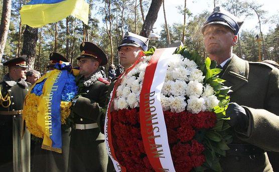 Вшанування воїнів