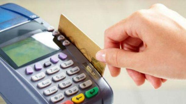Как защитить свою кредитку