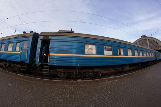 Потяг