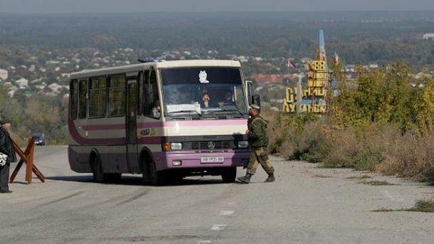 Украинские военные пока не будут покидат Станицу Луганскую