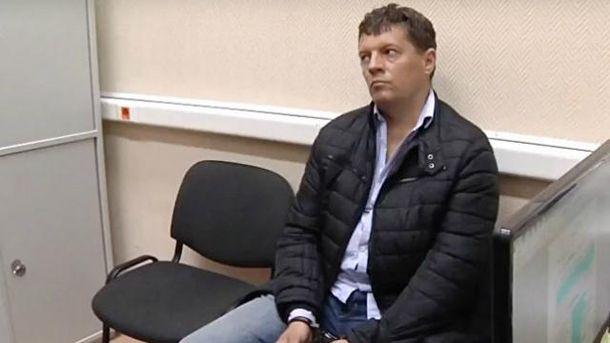 Сущенко опервых сутках задержания: морили голодом ине предоставляли даже воды