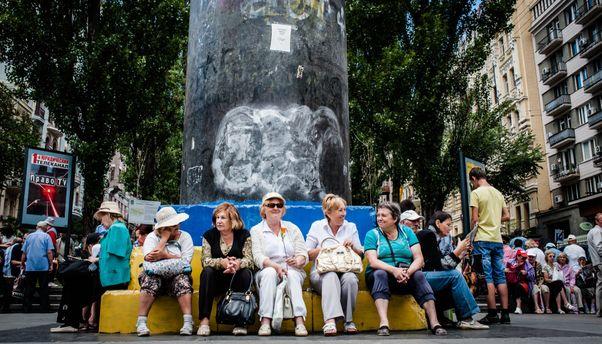 Вгосударстве Украина 7 млн пенсионерам поднимут пенсию на10%