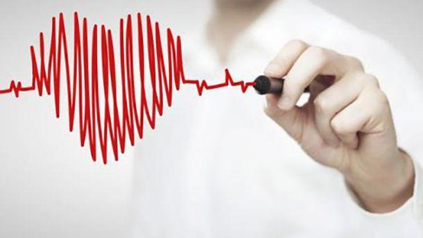 Як вберегти серце