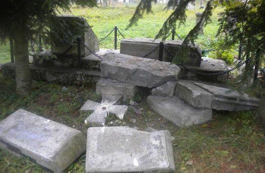 Зруйнований пам'ятник