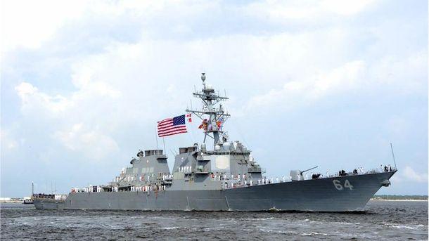 Эсминец США попал под ракетный обстрел в Йемене