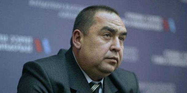 ЛНР: граждане Луганска протестуют против иностранных вооруженных миссий