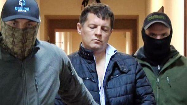 Задержание Сущенко