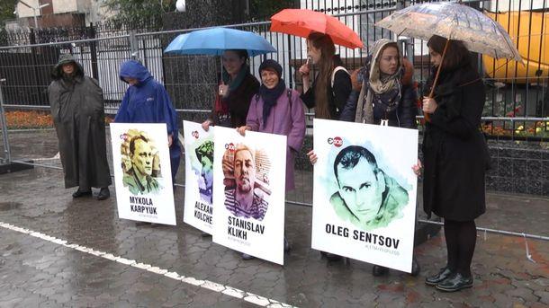 Акция под российским посольством