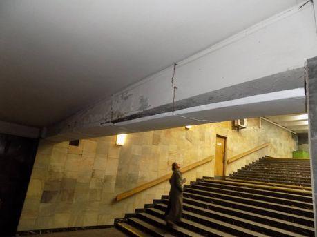 Станция метро Героев Днепра