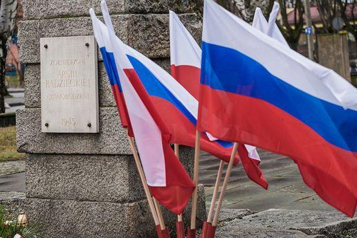 Російські прапори в Польщі
