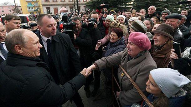 Путін і росіяни
