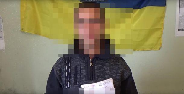 Задержанный боевик