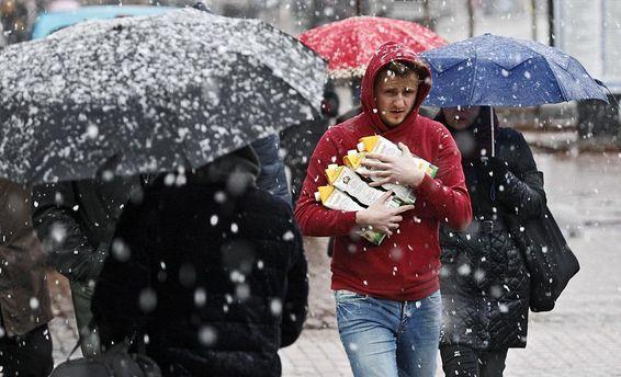 У чотирьох областях сильно погіршиться погода