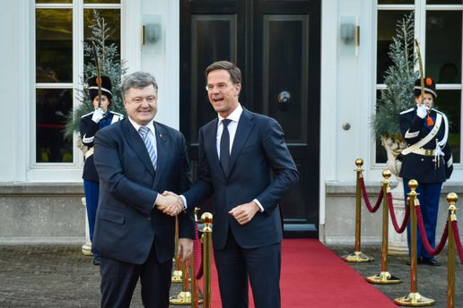Петр Порошенко и Марк Рютте