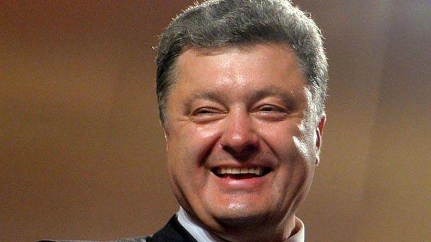 Профицит местных бюджетов составил приблизительно 32 млрд грн— Порошенко