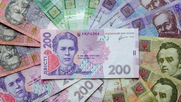 Банк Российской Федерации установил официальный курс доллара на15октября этого года