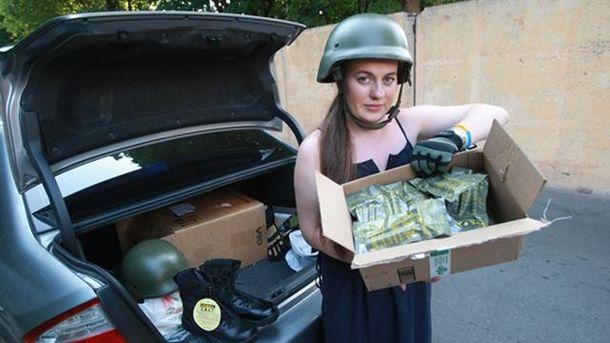 Нацбанк пустить вобіг 5-гривневу «волонтерську» монету