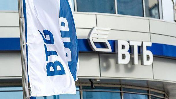 Русский банк потерял больше млрд. долларов из-за санкций Украинского государства