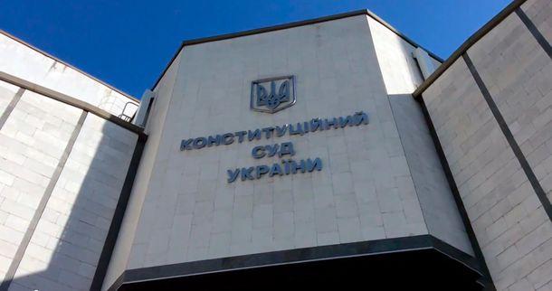 КС відмовився розглядати перейменування Дніпропетровська