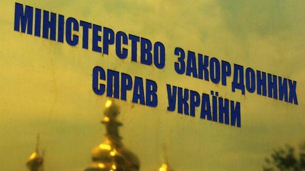МИД прокомментировал арест украинцев в Испании
