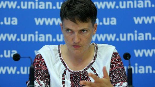Савченко рассказала о своей поездке на Донбасс
