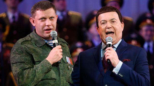 Терорист Захарченко з легендою