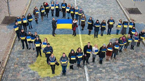 Крим – Україна