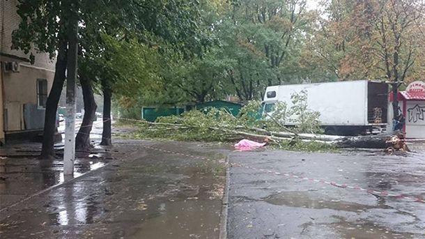 Непогода в Одессе