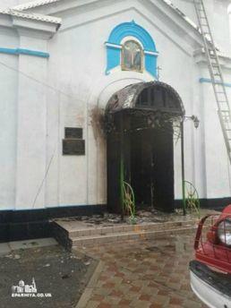 Купол Свято-Никольского Храма горел ночью вселе Шабо