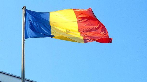 Румынские визы для Украинцев сейчас бесплатные