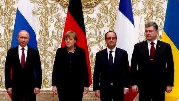 Вже рік Путін відмовляється від зустрічі