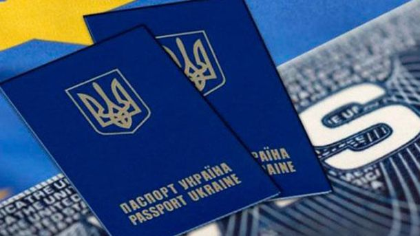 ВЕС отказались прогнозировать, когда будут отменены визы для Украинского государства