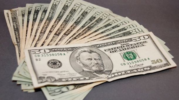 Курс валют: завихідні долар подешевшав