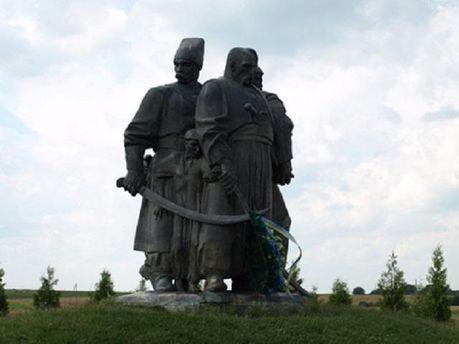 Памяти защитников Украины