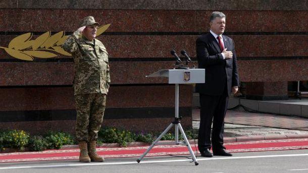 Порошенко привітав українських воїнів з Днем захисника України