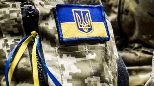 Українське військо
