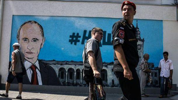 В Криму знову непрошені гості з ЄС