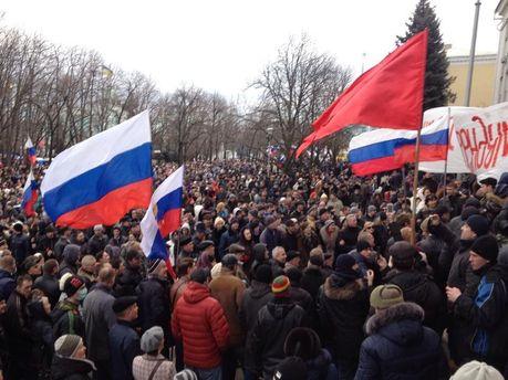 Пророссийская демонстрация в Луганске