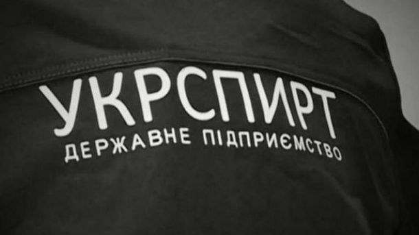 Задержан бывший главный бухгалтер Укрспирта