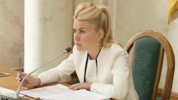 Юлия Светличная стала губернатором Харьковщины