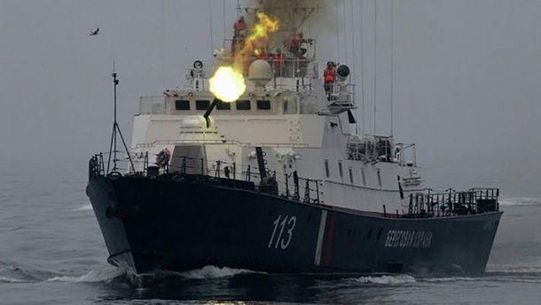 Корабль пограничной службы ФСБ РФ