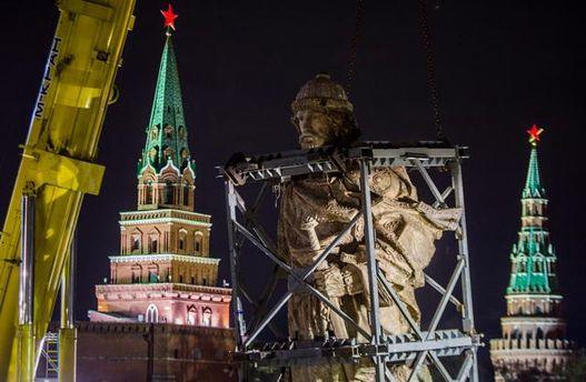 Київського князя вМоскві посадили вклітку: з'явилося вражаюче фото