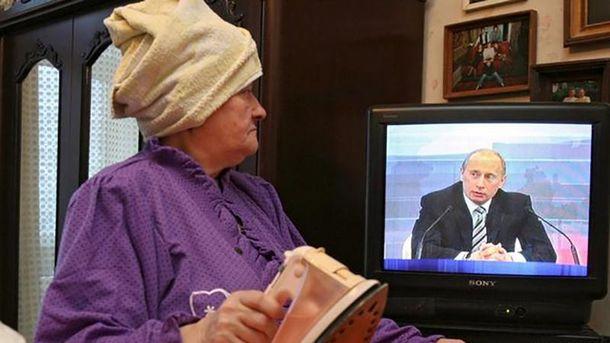 Бабушка и Путин